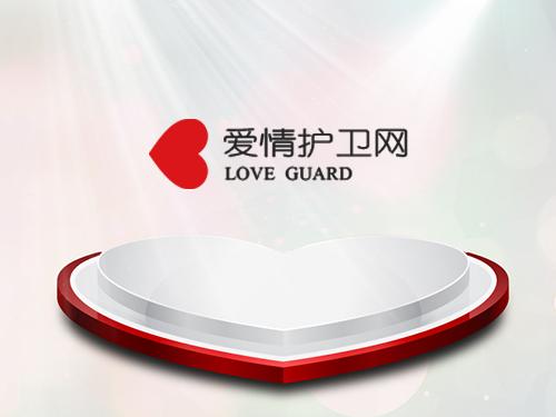 上海御虎实业发展有限公司