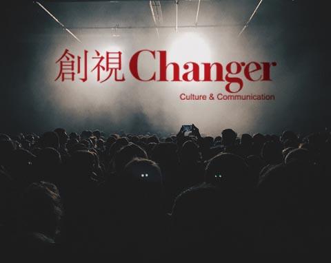 深圳市创视文化传播有限公司