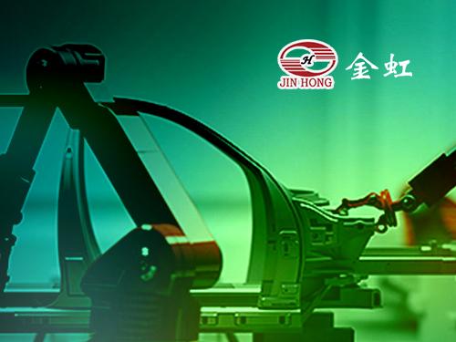 金虹包装材料(上海)有限公司