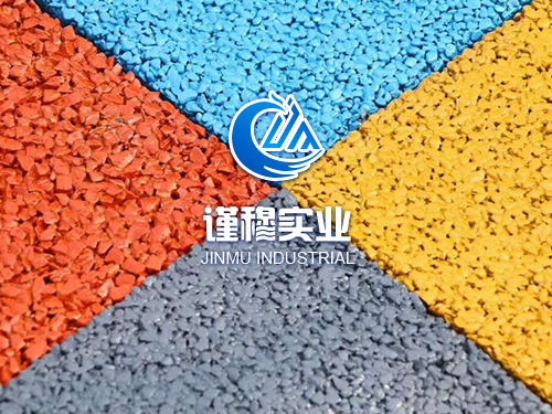 上海谨穆实业发展有限公司
