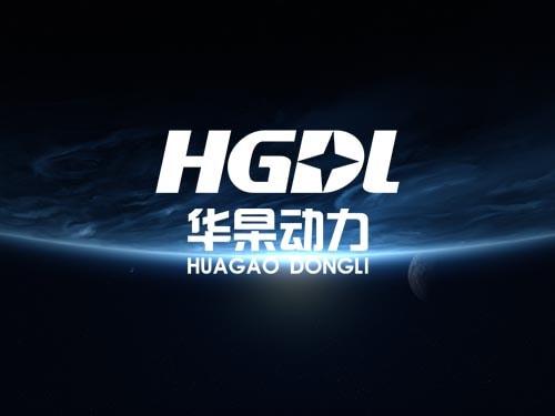 上海华杲动力科技有限公司