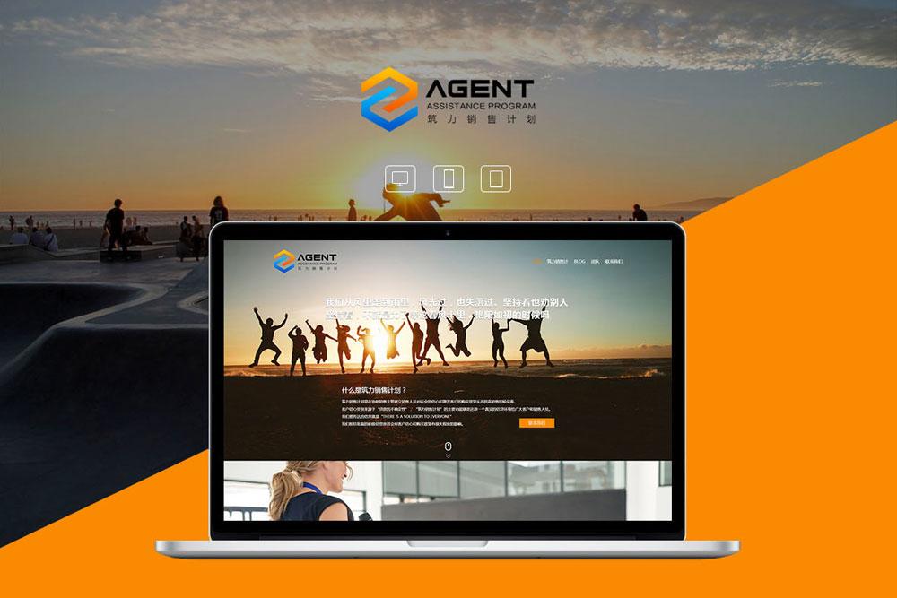 企业怎样设计网站主题及风格