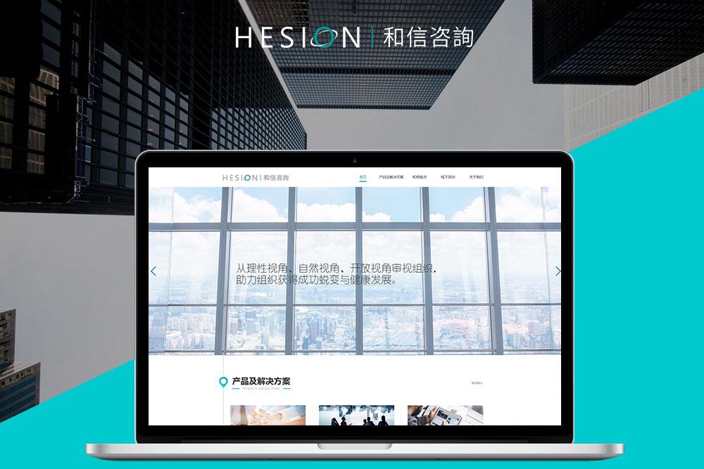 上海长宁区网站制作公司做一个网站需要多少钱