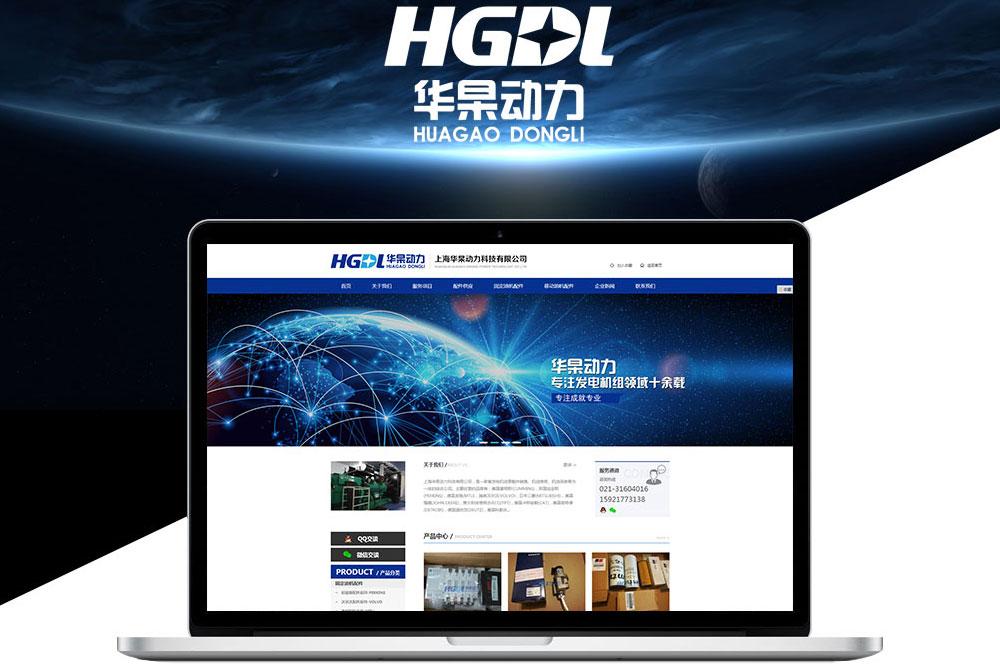 设计企业网站风格