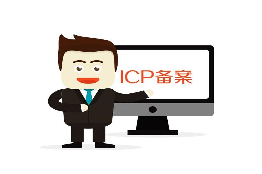 上海徐汇区建站公司做好的网站不备案可以吗