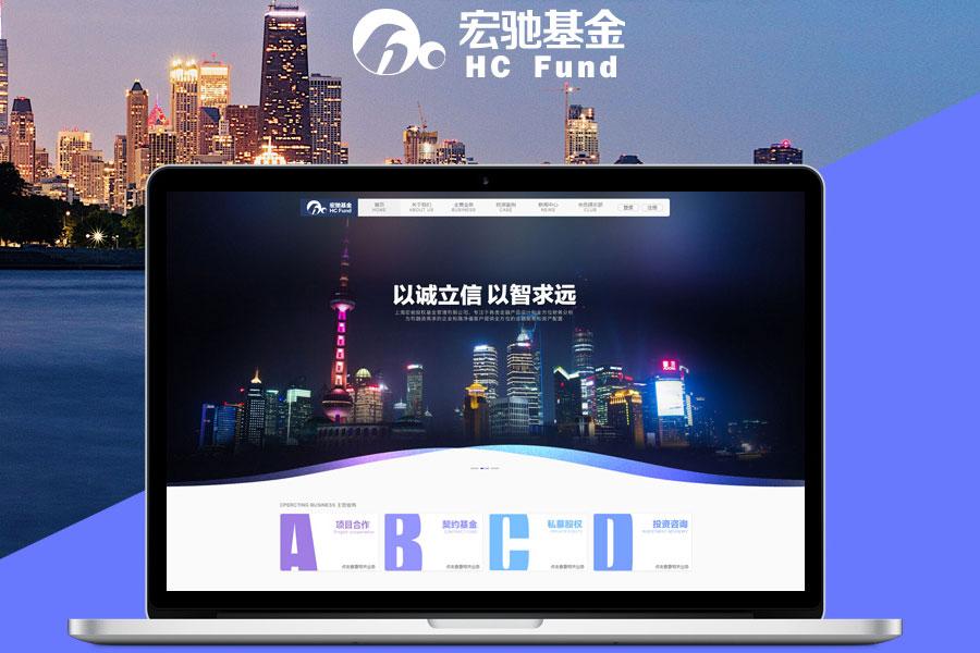 上海黄浦区网络公司进行网站制作多少钱一个