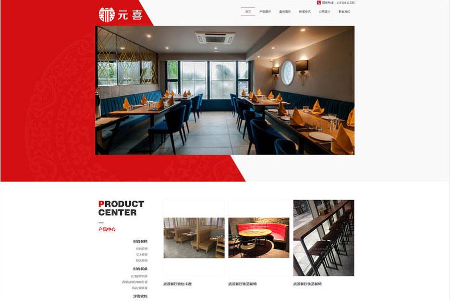 上海杨浦区网站开发公司制作的网站分为哪几种的类型