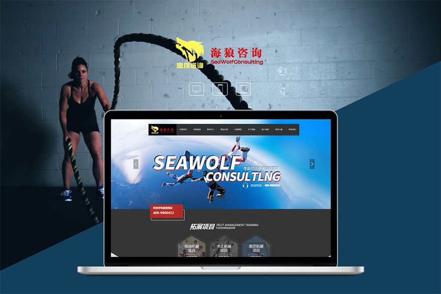 选择上海静安区网络公司制作一个网站需要注意什么