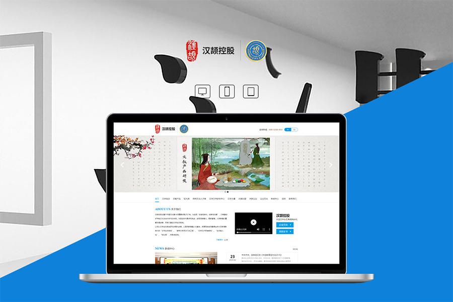 上海奉贤区建站公司做一个展示型网站多少钱以及要多久能做好