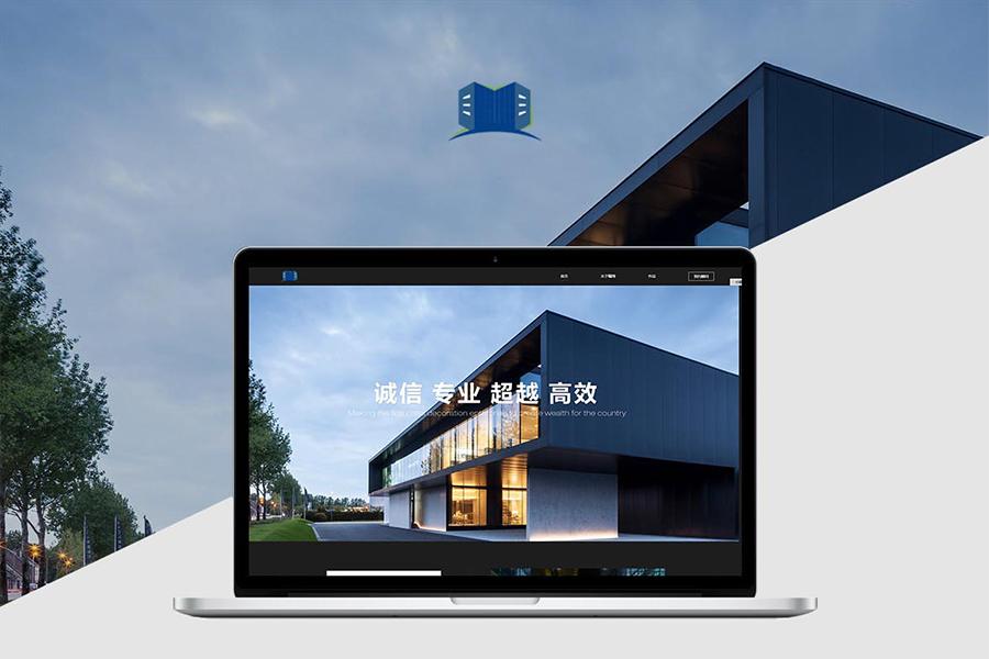 上海青浦区网站建设公司哪家好