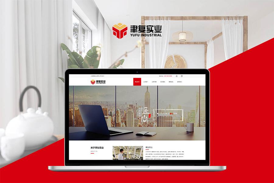 上海崇明区网络公司针对企业网站的结构怎么设计