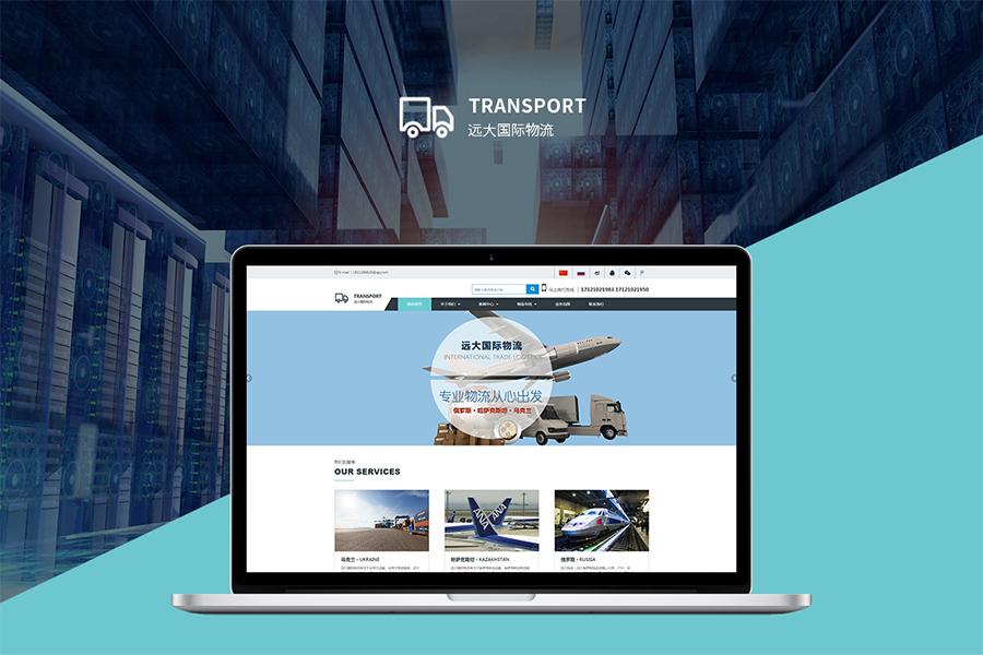 上海金山区企业怎样设计网站主题及风格