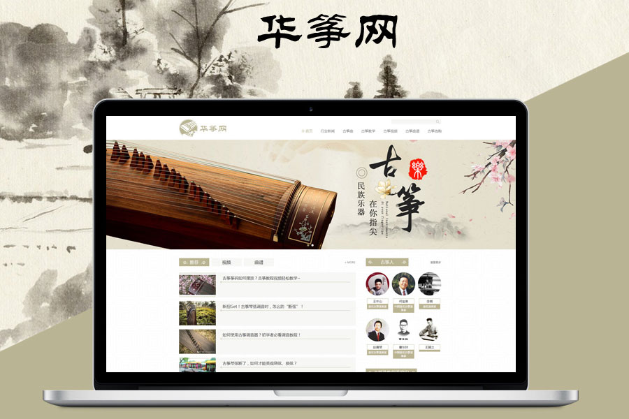 上海嘉定区做网站找上哪家网站制作公司
