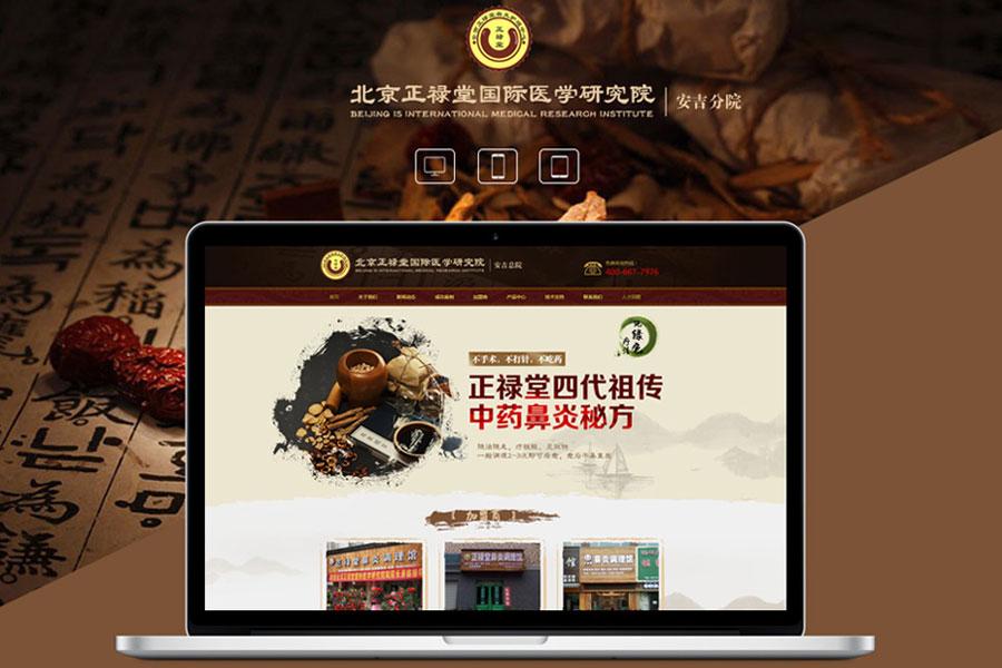 上海徐汇区的企业网站怎么建设