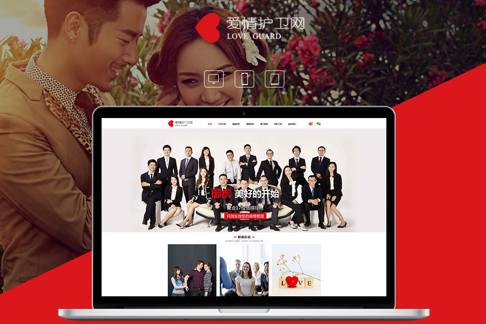 上海金山区哪家网络公司做网站比较好一些