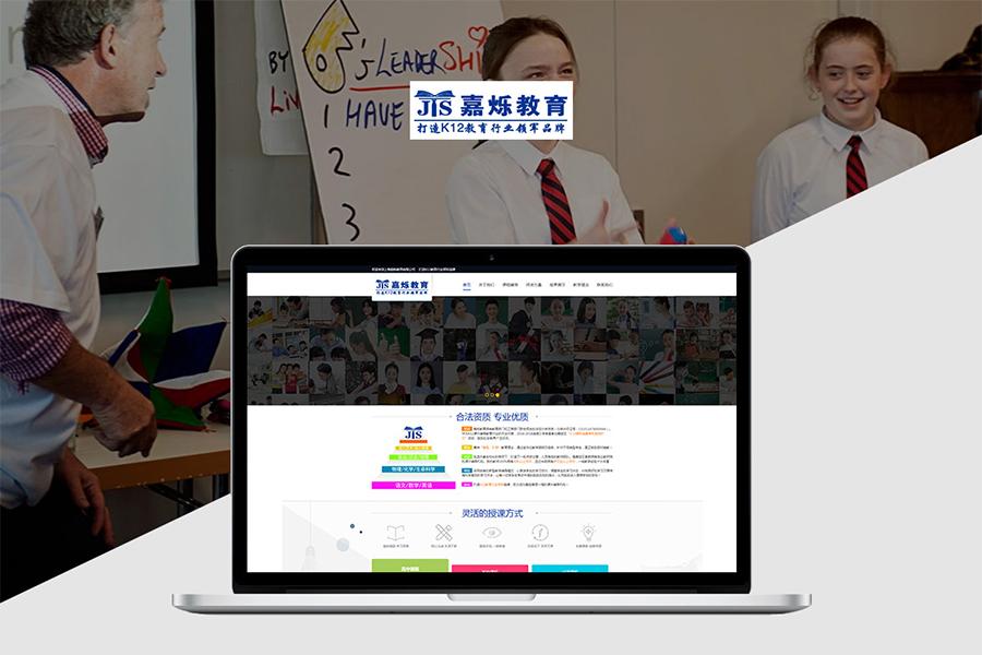 上海松江区网页制作公司建网站到正常的运行需要多少钱