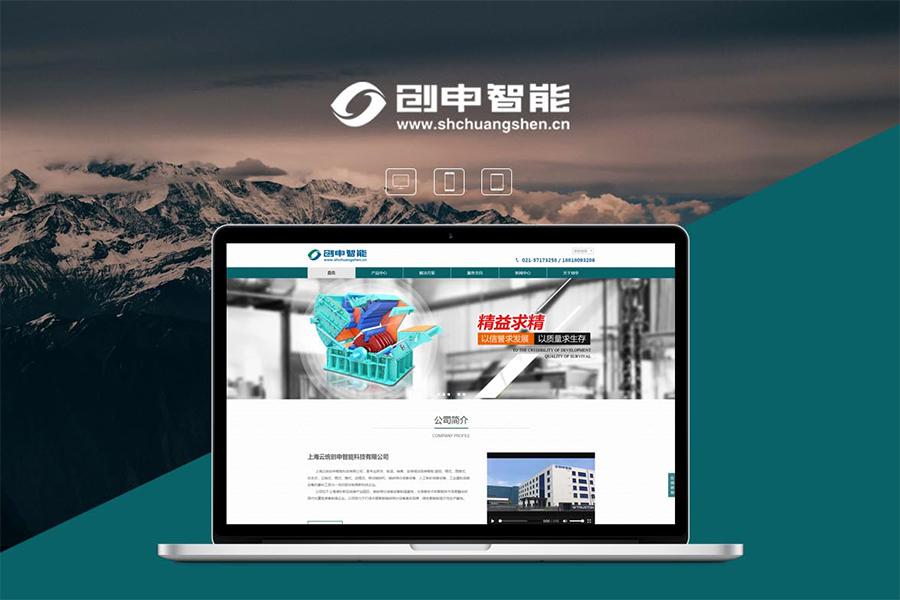 上海普陀区网站开发公司给大家讲下什么是响应式布局