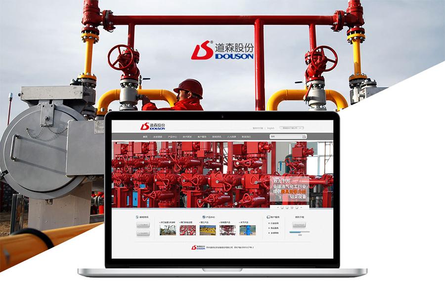 上海崇明区网页设计公司所开发的营销型网站和展示型网站有什么区别