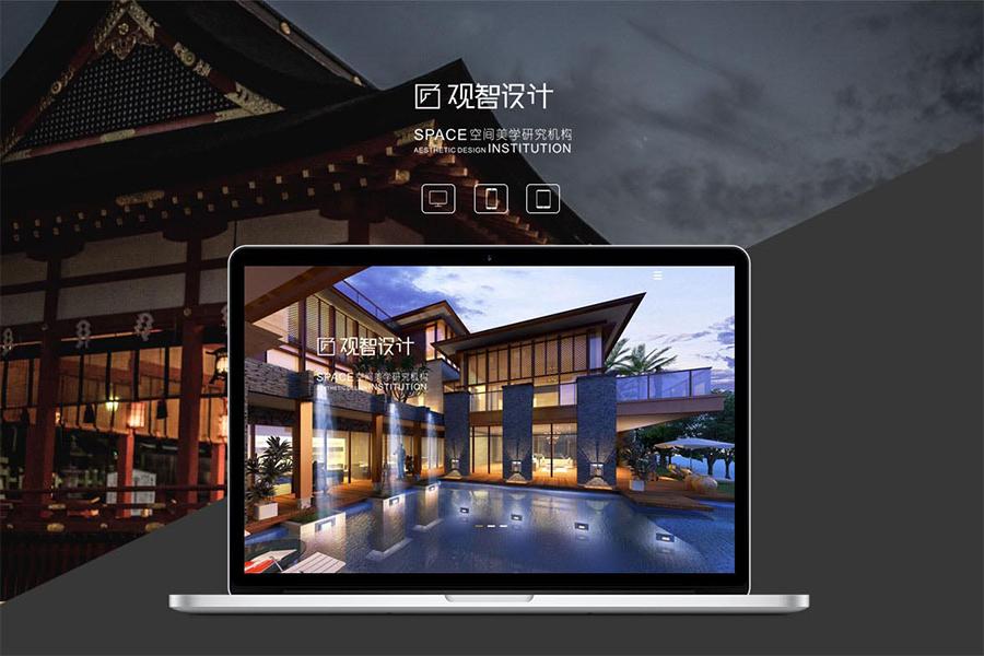 上海杨浦区建站公司开发的企业展示型网站的特点
