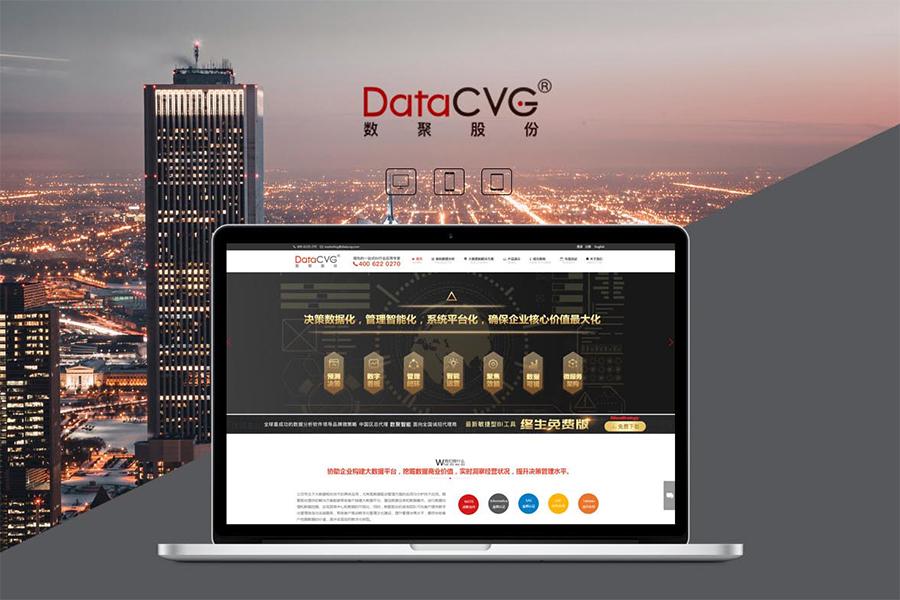 上海黄浦区网络公司制作网站内容设计应注意哪些方面