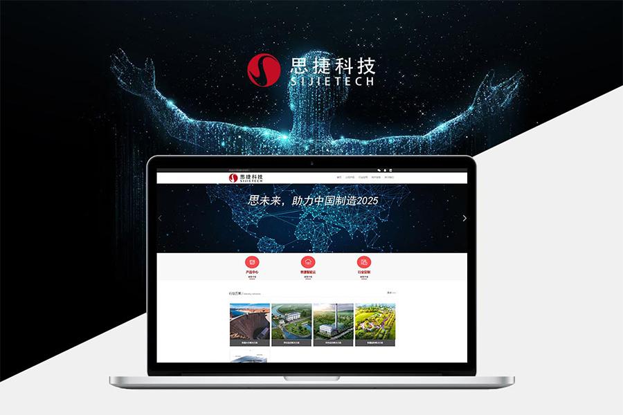 上海徐汇区网页设计公司制作的网站分为哪几种类型