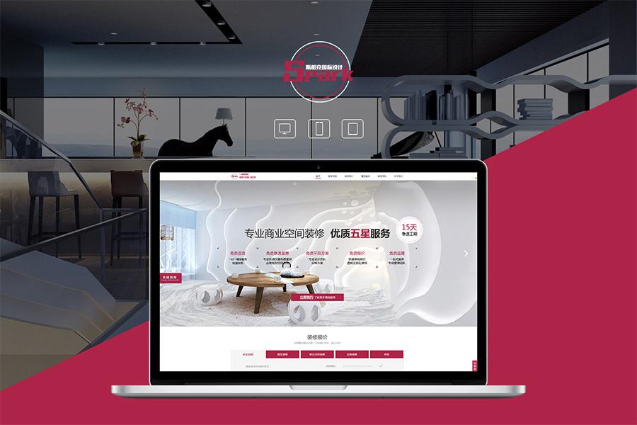 通过上海浦东新区网页设计公司进行网站建设要考虑哪些方面的问题