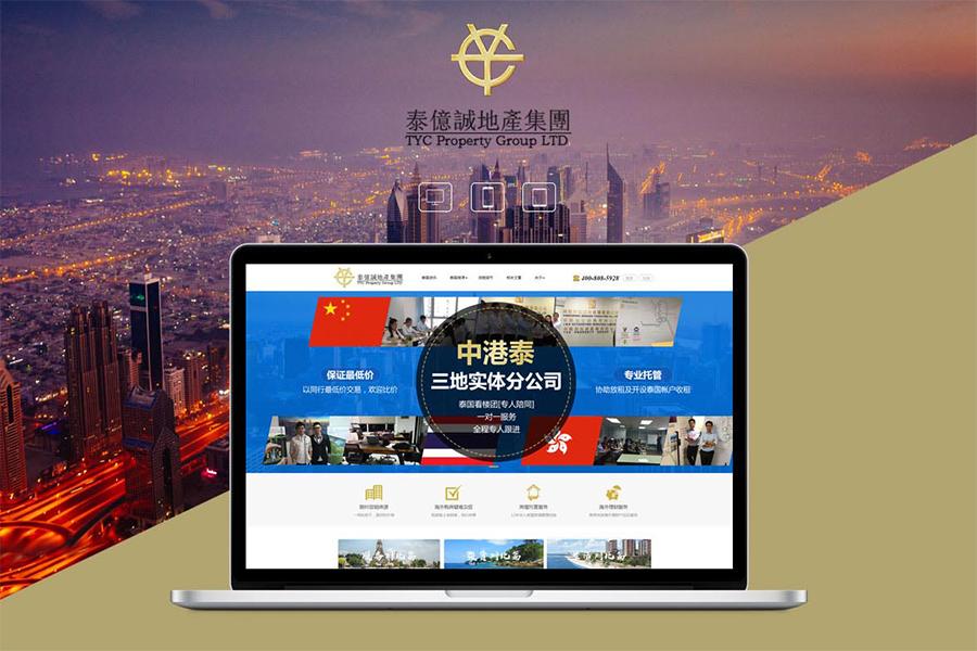 上海嘉定区网站建设公司所提供的的竞价推广开户的流程