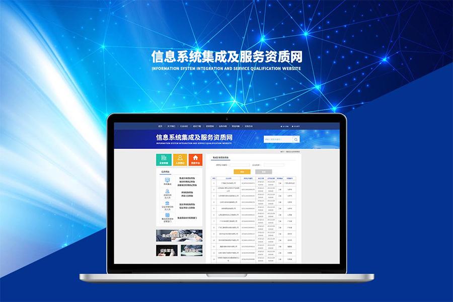 在选择上海奉贤区网站建设公司时如何防止被骗