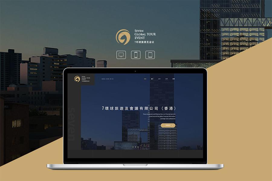 上海虹口区网络公司为大家讲下企业网站策划目的与重要性