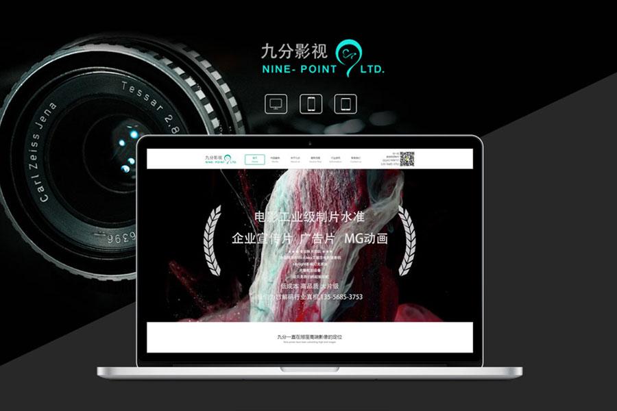 如何通过上海奉贤区网页设计公司制作一个有效宣传企业产品的网站