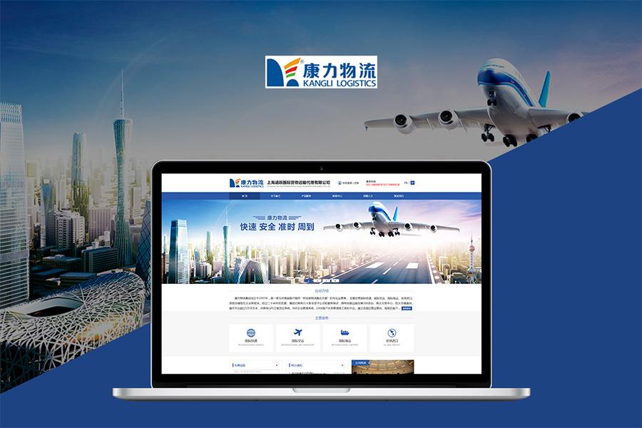 上海金山区网络公司教大家怎样查看一个网站是否是正规网站