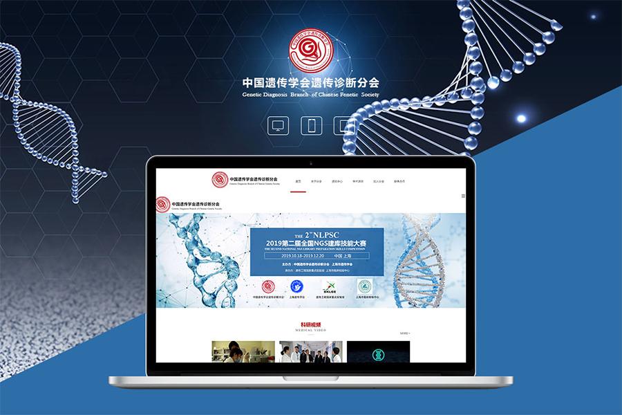 通过上海金山区网站建设公司制作什么样的网站会更吸引人?