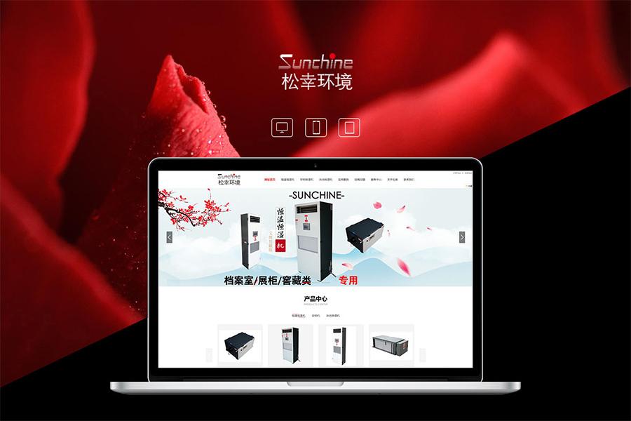 上海外贸网站建设公司给大家讲下个如何分辨合法的网站以及有哪些注意事项?