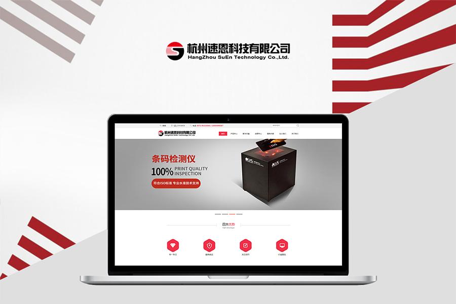 开上海营销型网站建设公司压力大吗?