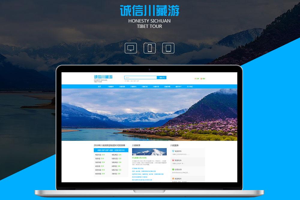 上海网站建设开发公司告诉大家怎么运营资讯网站