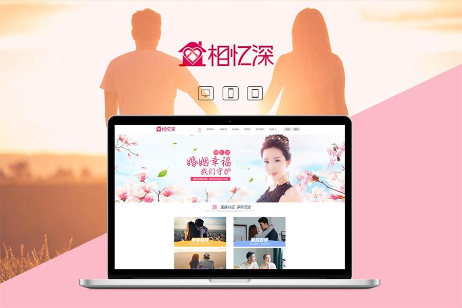 上海网站建设设计公司制作外贸企业网站制作有何注意点?