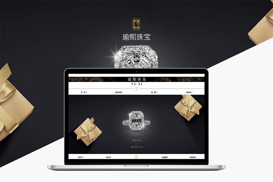上海高端网站建设公司让网站排名快速提高的方法