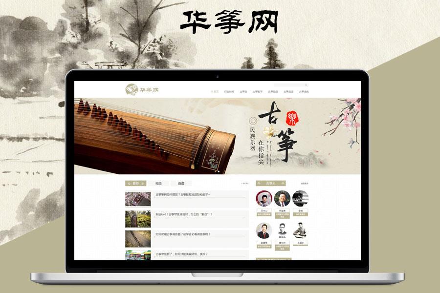 上海最专业的网站建设公司是如何设计营销型网站页面