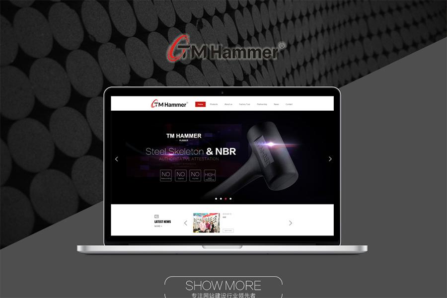 上海专业网站建设公司制作网站都有哪几种结构