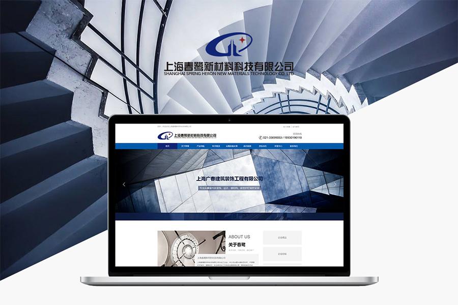 上海做网站建设公司在建站时要提前做什么工作