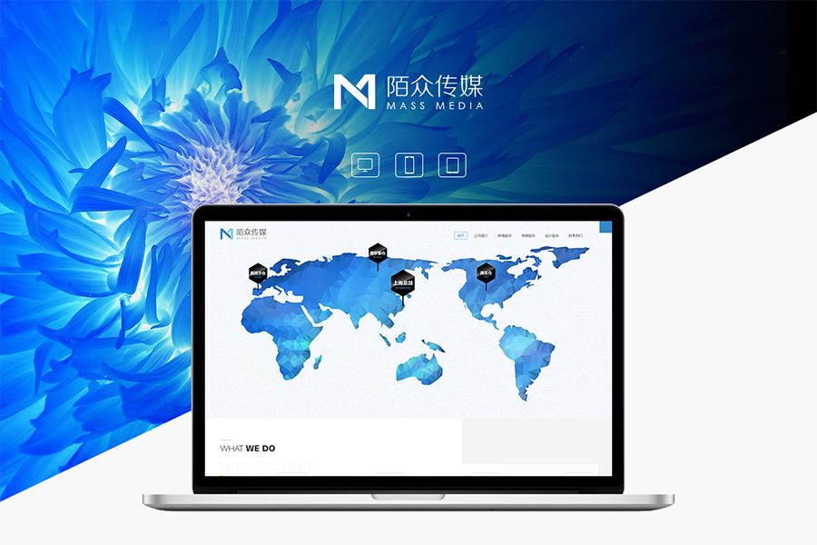 通过上海小企业网站建设公司设计网站需要关心什么呢