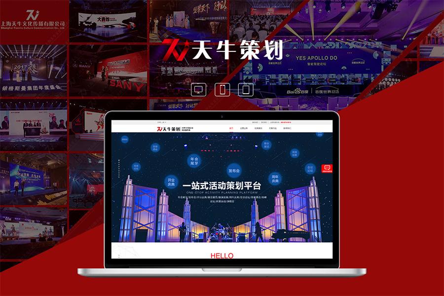 在上海做微信网站的建设公司有哪几家?