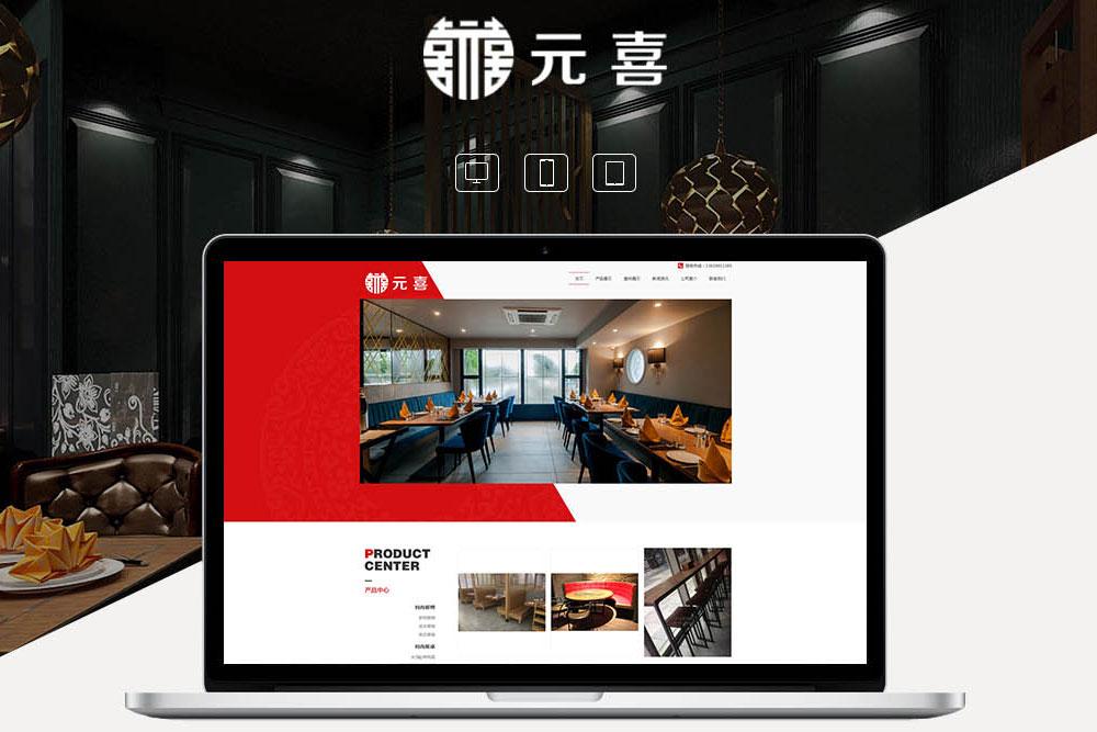 上海网站建设一般多少钱?