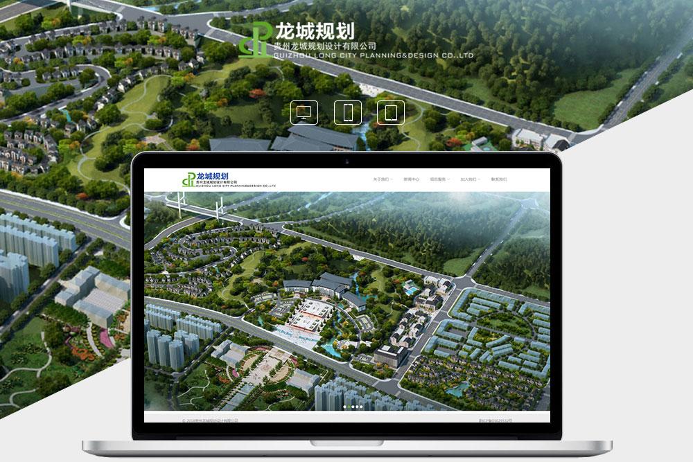 上海手机网站建设多少钱