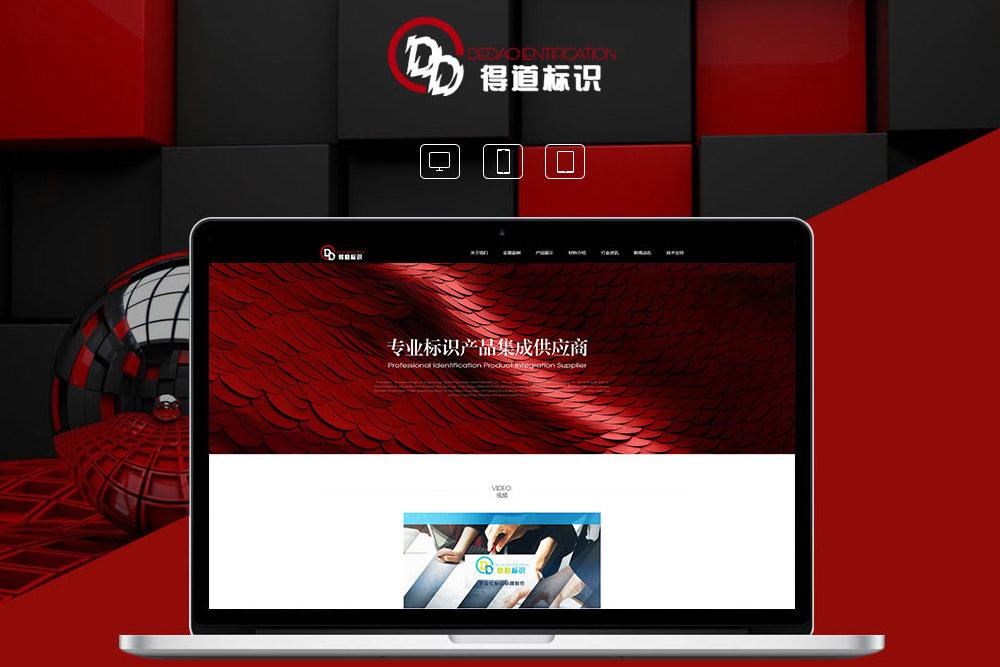 上海工业网站建设需要注意什么?