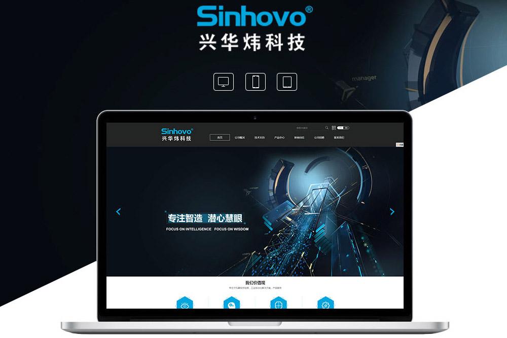 网站建设公司上海哪家做的好?
