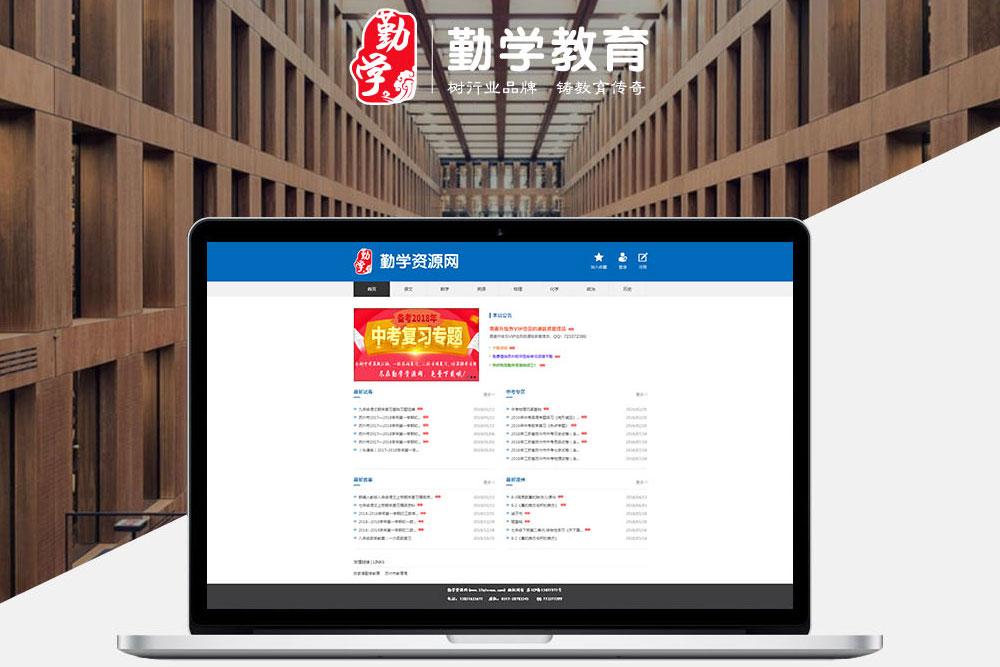 上海专业的网站建设公司哪里有?