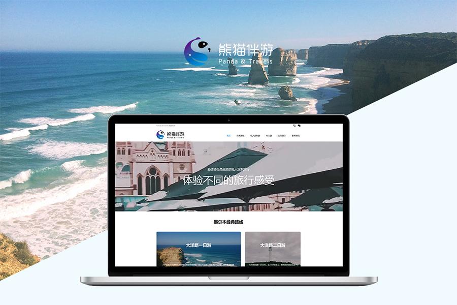 上海青浦网站建设公司正规吗?