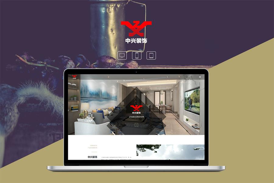 上海网站建设哪家好?