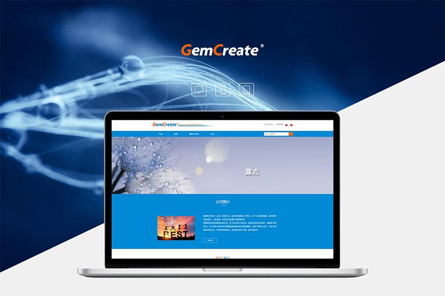 上海网站建设设计公司网站哪家好?